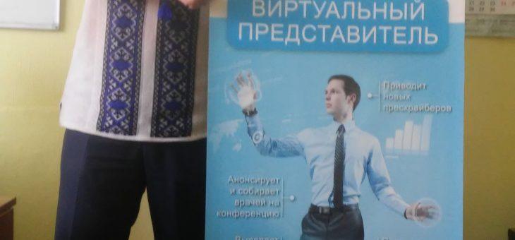 Образовательный маркетинг